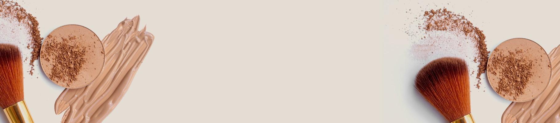 برايمر - قاعدة مكياج