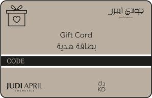 Judi April Gift Card
